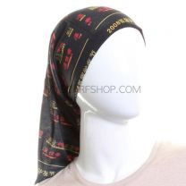 Black Oriental Design Multifunctional Bandana