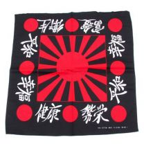 Black Chinese Rising Sun Bandana